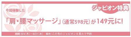 590読者モデル(女)-4