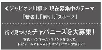 593投稿!読ホウ王国-4