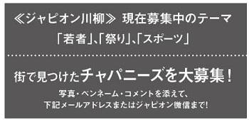 591投稿!読ホウ王国-4
