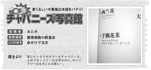 592投稿!読ホウ王国-2