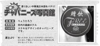 593投稿!読ホウ王国-2