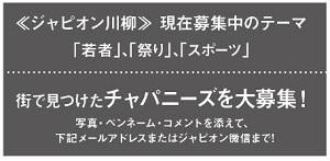 592投稿!読ホウ王国-4