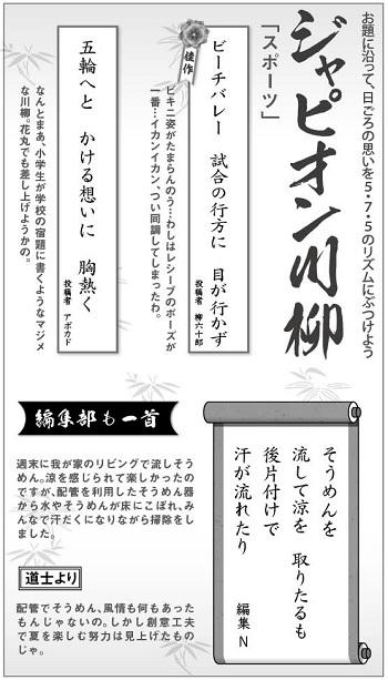 592投稿!読ホウ王国-3