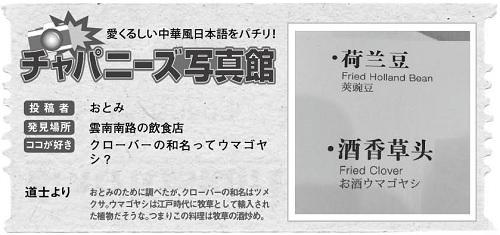 590投稿!読ホウ王国-2