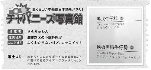 591投稿!読ホウ王国-2