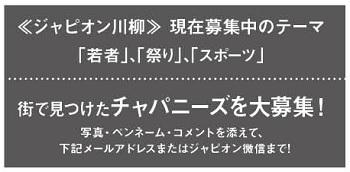 594投稿!読ホウ王国-4