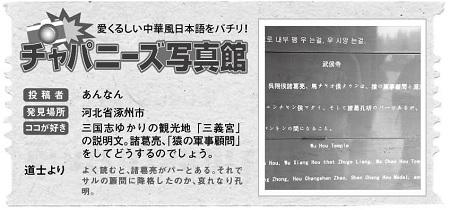 594投稿!読ホウ王国-2