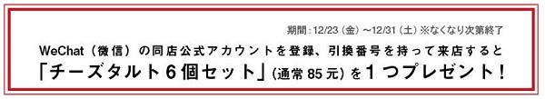 609justopen-2