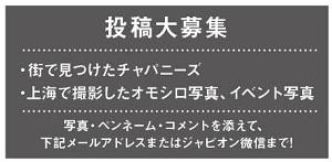 613投稿!読ホウ王国-4