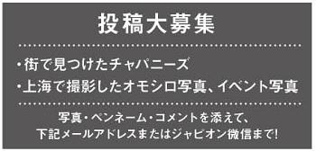 615投稿!読ホウ王国-4