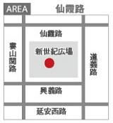 616読者モデル(女)-6