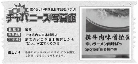 615投稿!読ホウ王国-2
