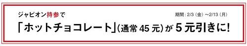 614JustOpen-3