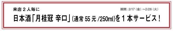 616JustOpen-2