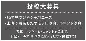 614投稿!読ホウ王国-4