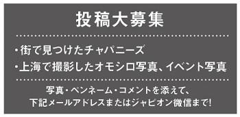 617投稿!読ホウ王国-4