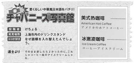 621投稿!読ホウ王国-2