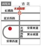 620読者モデル(女)-6