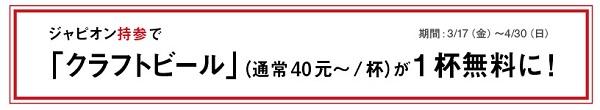 620JustOpen-3