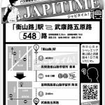 621JAPITIME-1