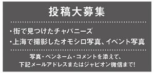 621投稿!読ホウ王国-4