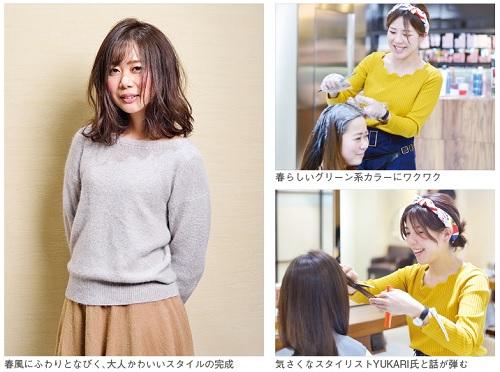 622読者モデル(女)-2