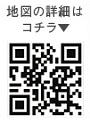 621読者モデル(女)-7