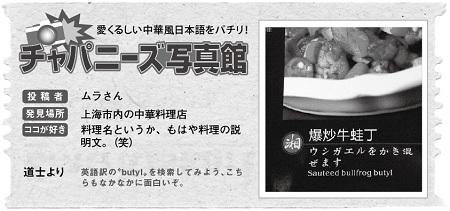 620投稿!読ホウ王国-2