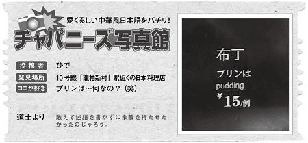 622投稿!読ホウ王国-2