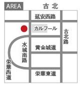 622読者モデル(女)-6