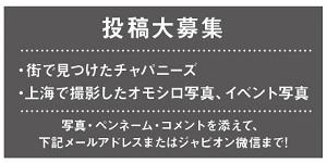 620投稿!読ホウ王国-4
