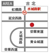619読者モデル(女)-6
