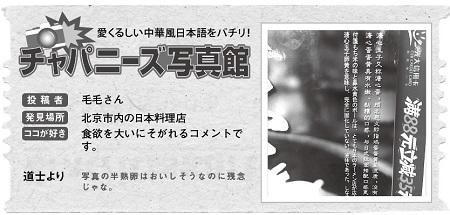 624投稿!読ホウ王国-2