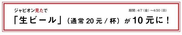 623JustOpen-2