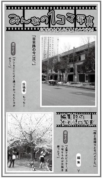 624投稿!読ホウ王国-3