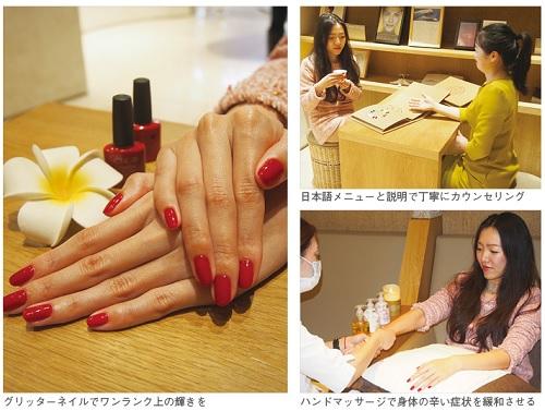626読者モデル(女)-2