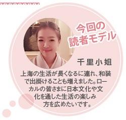 626読者モデル(女)-3