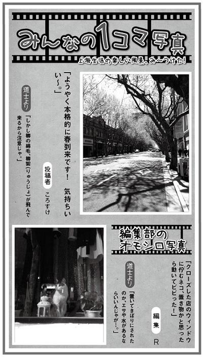 625投稿!読ホウ王国-3