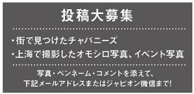 630投稿!読ホウ王国-4