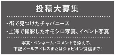 629投稿!読ホウ王国-4