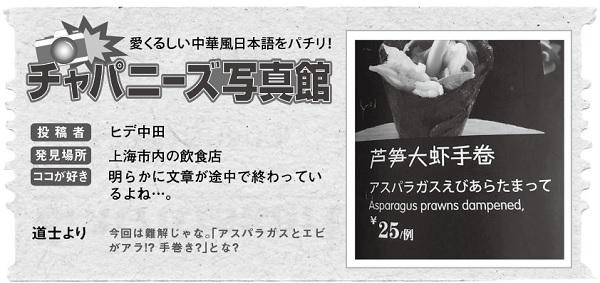630投稿!読ホウ王国-2