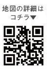 629読者モデル(女)-7