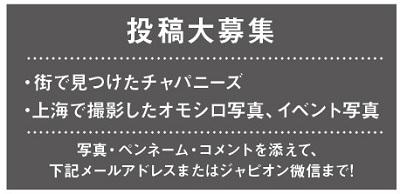 628投稿!読ホウ王国-4