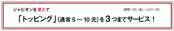 627JustOpen-2