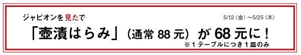628JustOpen-2