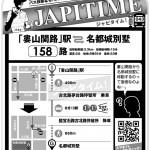 629JAPITIME-1