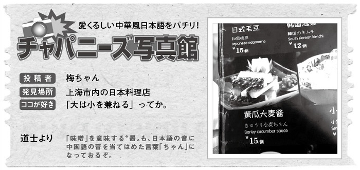 628投稿!読ホウ王国-2
