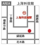 630読者モデル(女)-5