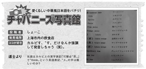627投稿!読ホウ王国-2