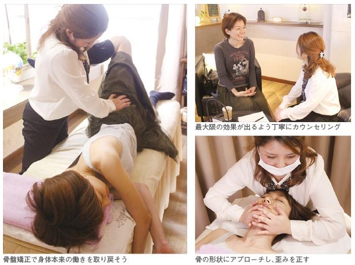 629読者モデル(女)-2
